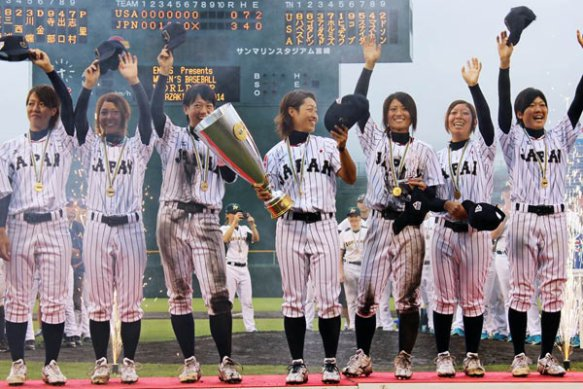 Japan crowned 2014 Women's Baseball World Cup Champions.